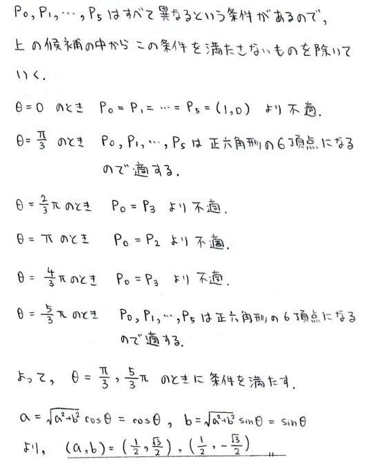 n5_20130305225822.jpg