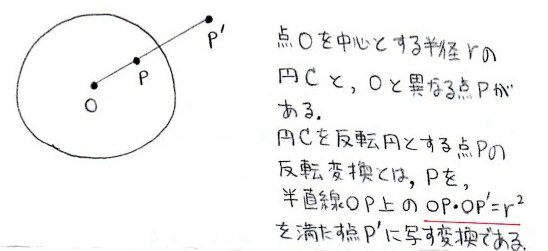 n8_20130123012825.jpg