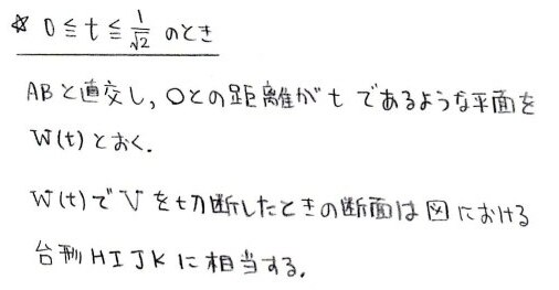 o12_20130609200521.jpg