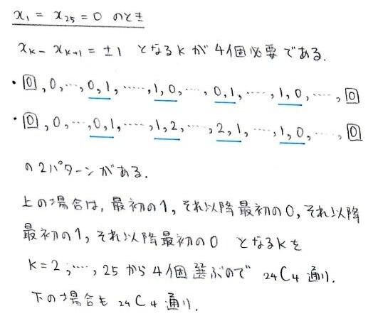o6_20130123012707.jpg
