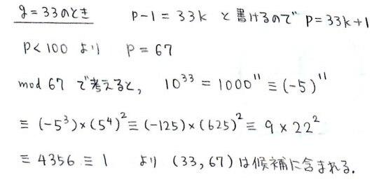 p11_20130123052223.jpg