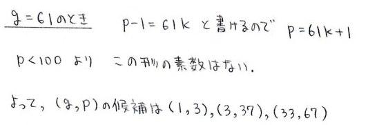 p12_20130123052223.jpg