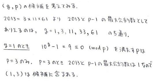 p7_20130123052221.jpg