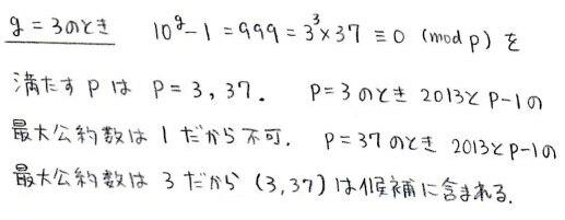 p8_20130123052221.jpg