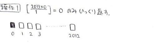q1_20130123202653.jpg