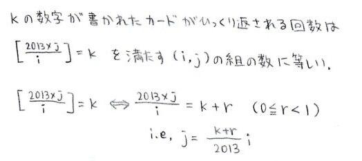 q3_20130123202654.jpg