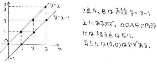 q7_20130129032405.jpg