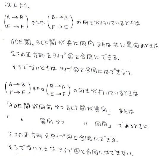 r11_20130125020007.jpg