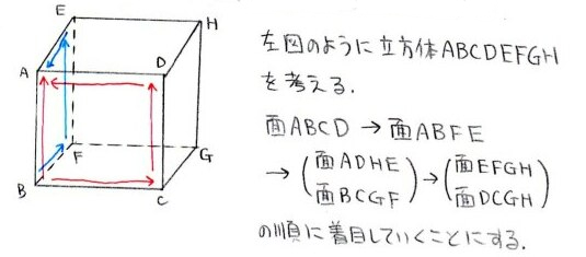 r12_20130125020009.jpg