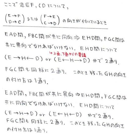 r14_20130125020036.jpg