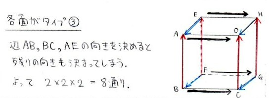 r17_20130125020037.jpg