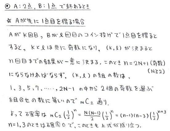 r18_20130321184358.jpg