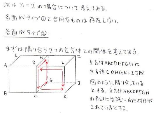 r19.jpg