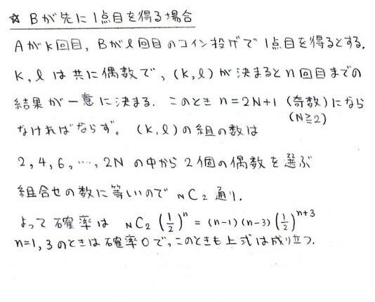 r19_20130321184358.jpg