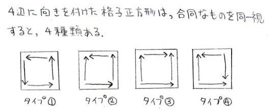 r1_20130125015933.jpg