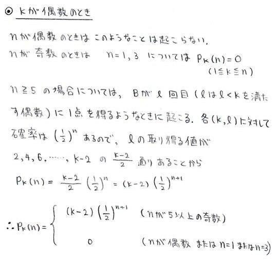 r22_20130321184359.jpg