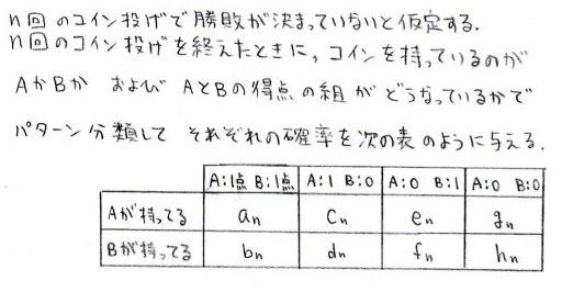 r28_20130321184426.jpg