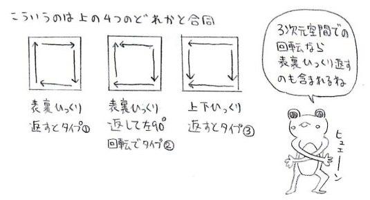 r2_20130125015933.jpg