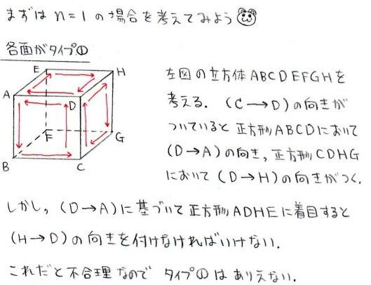 r3_20130125015934.jpg