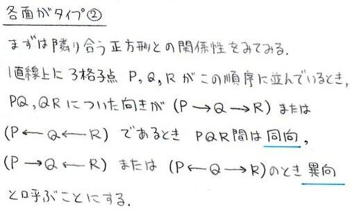 r4_20130125015934.jpg
