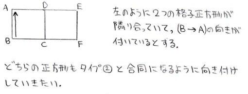 r5_20130125015935.jpg