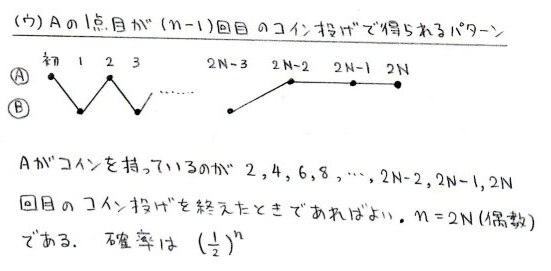 r5_20130321184231.jpg