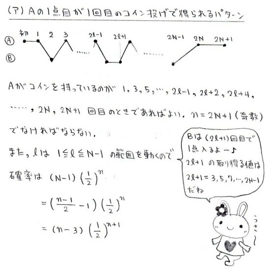 r7_20130321184302.jpg