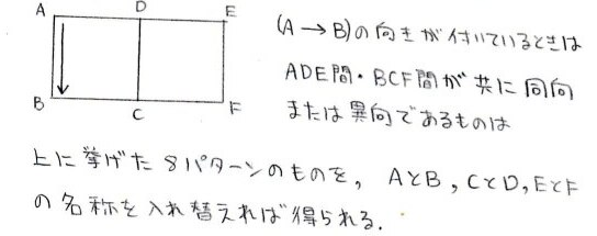 r8_20130125020005.jpg