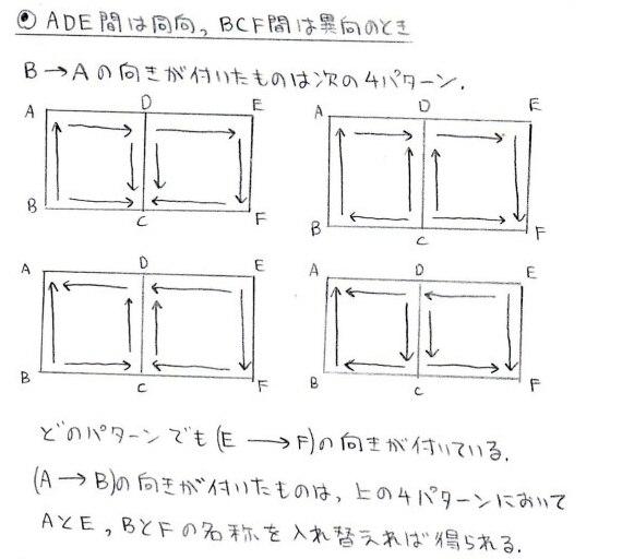 r9_20130125020006.jpg