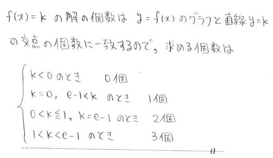 s12_20130703193049.jpg