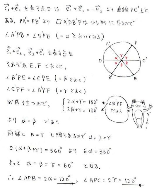 v6_20130402213232.jpg