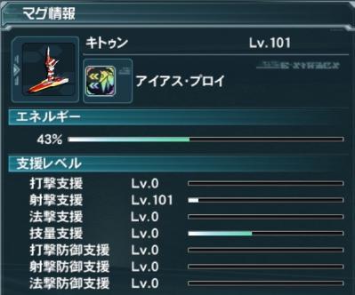 2013-04-12-001.jpg