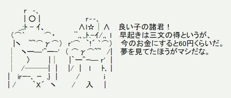 2013-04-16-001.jpg