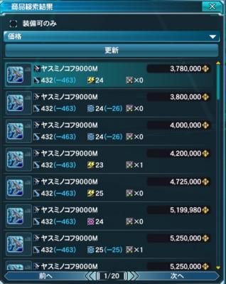 2013-05-16-001.jpg