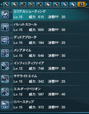 2013-05-22-002.jpg