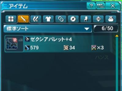 2013-05-23-002.jpg