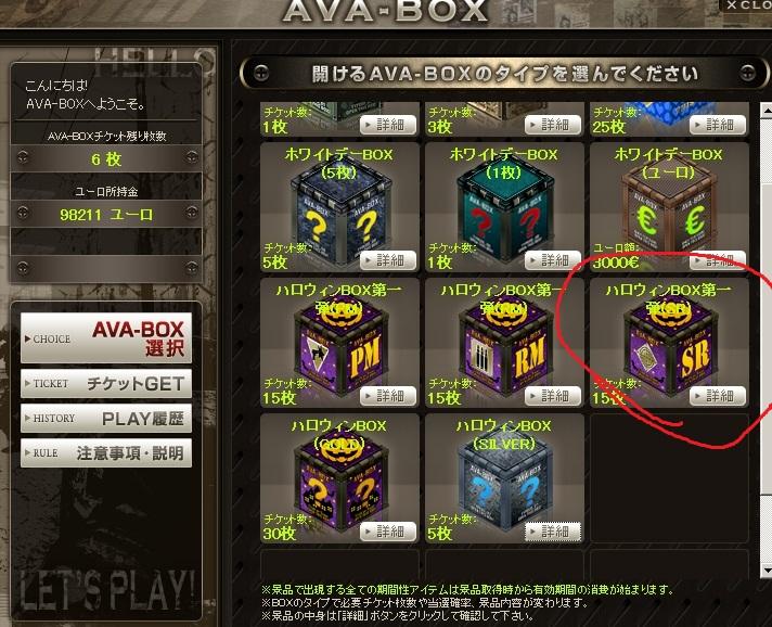 Baidu IME_2013-3-11_17-39-55