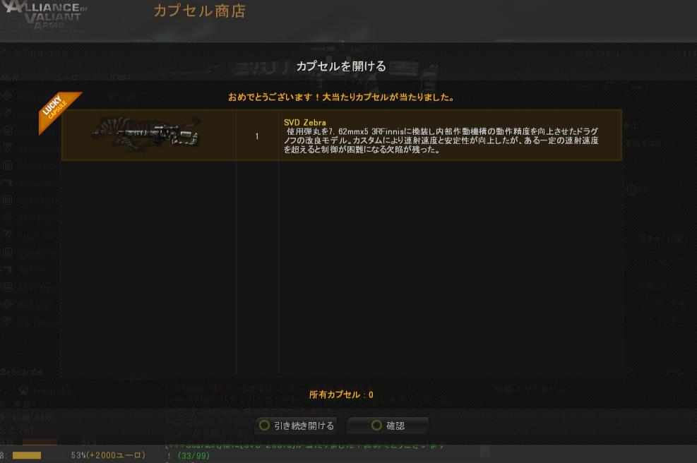 Baidu IME_2013-7-5_19-29-31