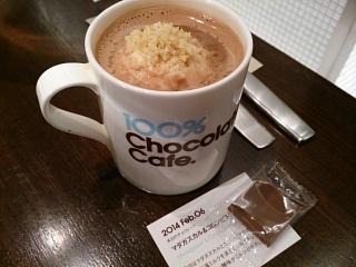 100%チョコレートカフェaa
