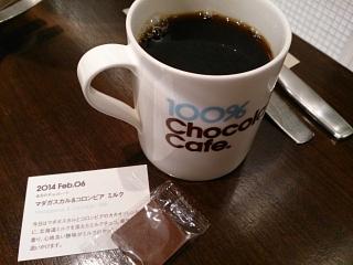 100%チョコレートカフェa
