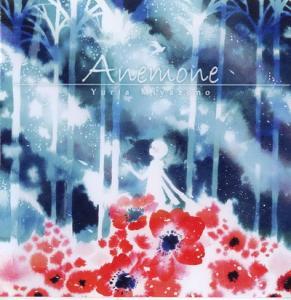 (M3-28) [MUSIRISCA] Anemone