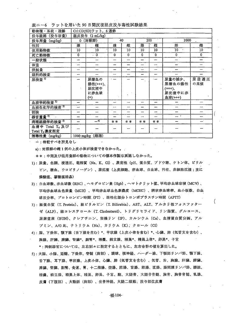 2_25.jpg