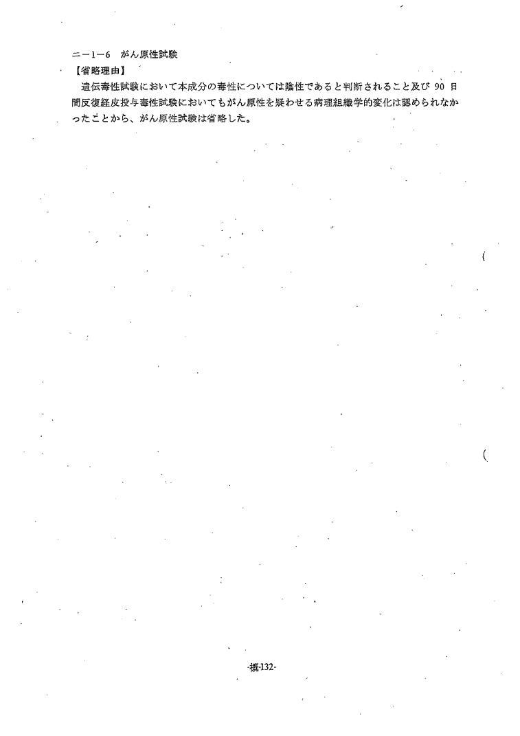 3_17.jpg