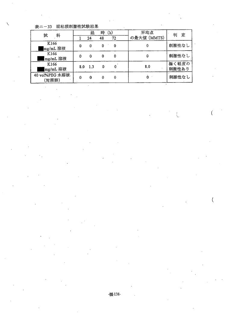3_23.jpg