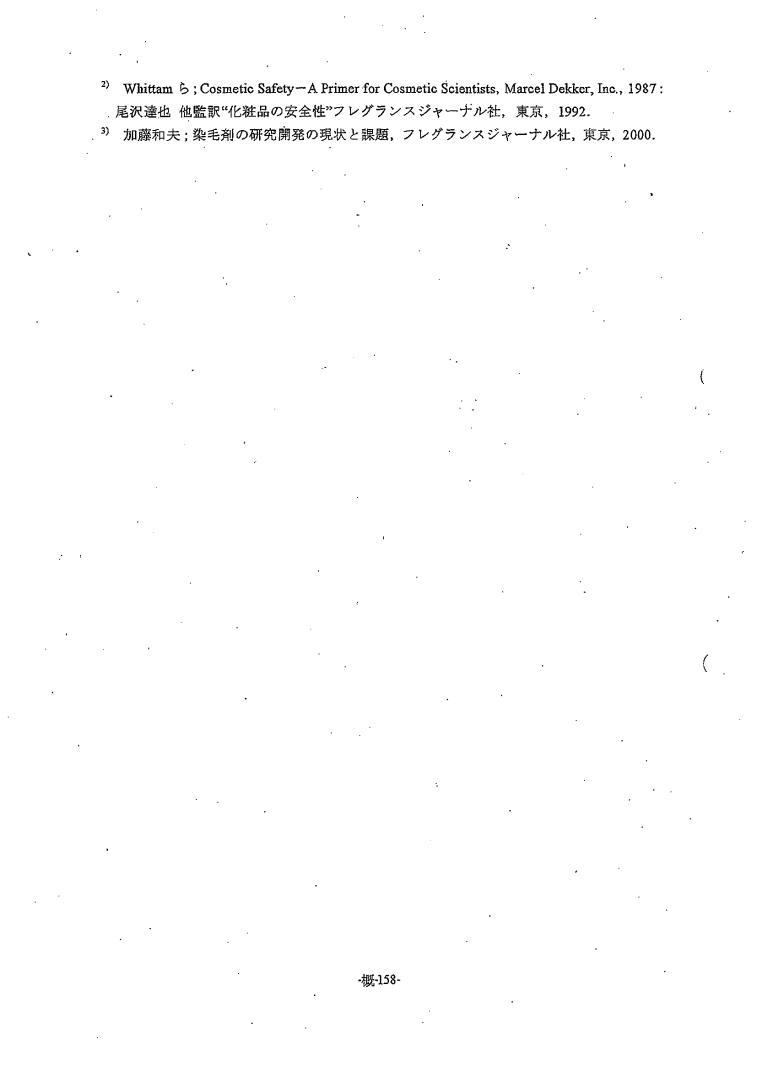 3_43.jpg