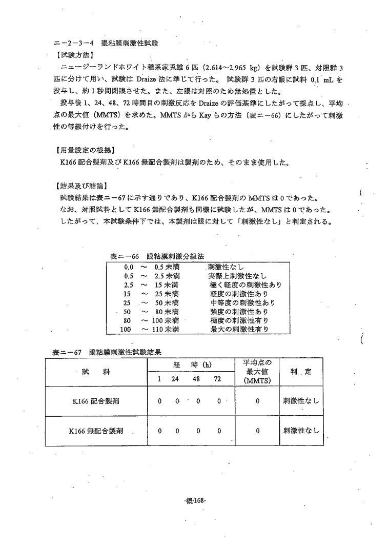 3_53.jpg