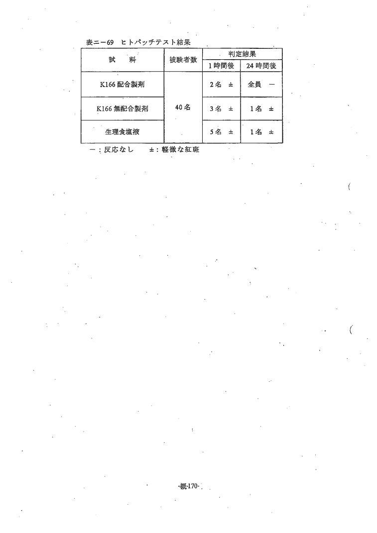 3_55.jpg