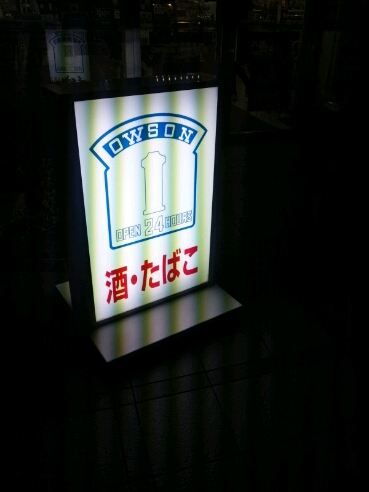 fc2blog_2012091213513418c.jpg