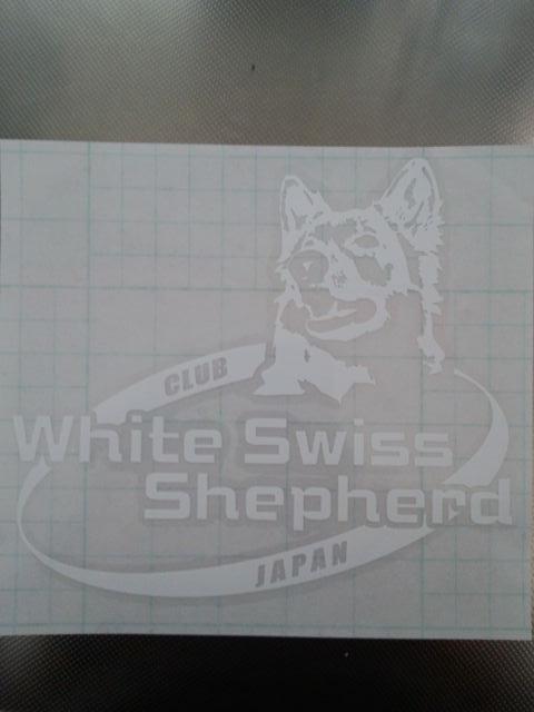 ホワイトスイスシェパード ステッカーB