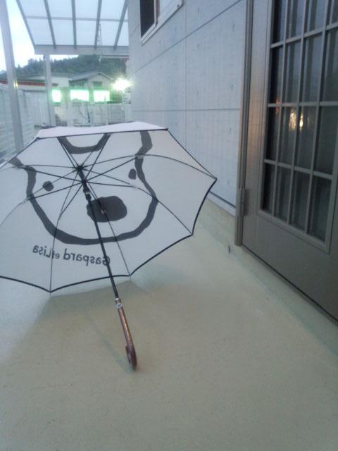 雨の日もルンルン